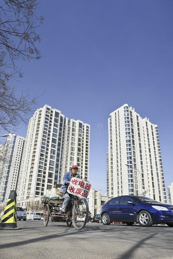 Ανακυκλώσιμος συλλέκτης απορριμμάτων, Πεκίνο, Κίνα στοκ φωτογραφίες με δικαίωμα ελεύθερης χρήσης