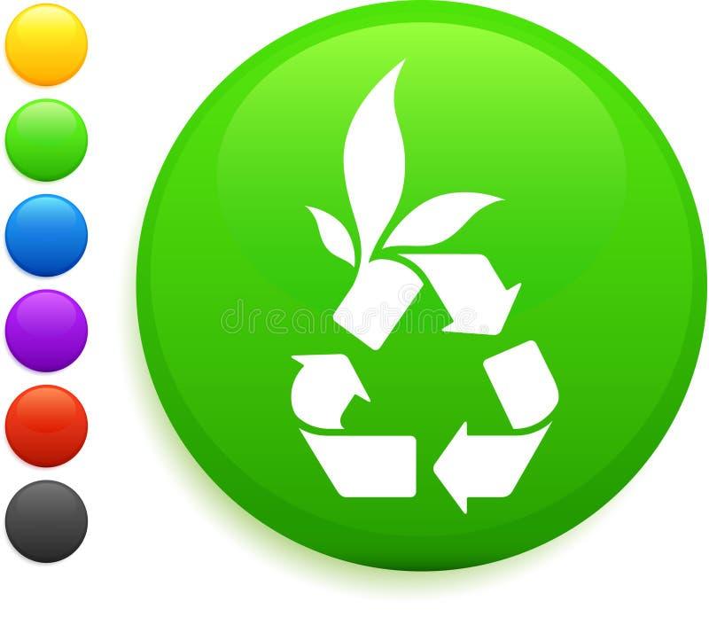 ανακύκλωσης κύκλος Δια απεικόνιση αποθεμάτων
