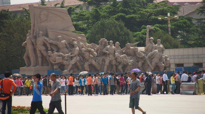 Αναμνηστική αίθουσα Mao στοκ εικόνα
