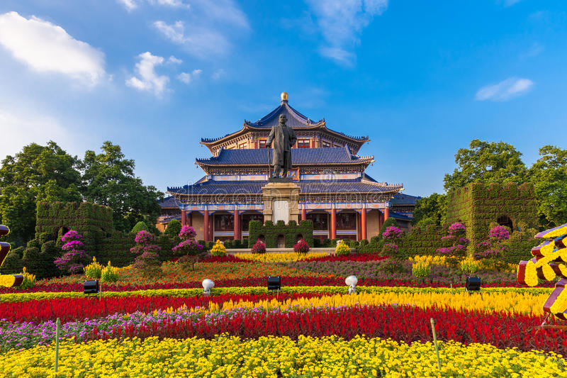 Αναμνηστική αίθουσα yat-Sen ήλιων, Guangzhou στοκ εικόνα