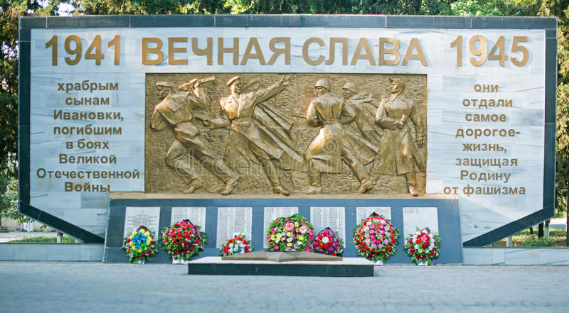 αναμνηστικός σοβιετικός στοκ φωτογραφία με δικαίωμα ελεύθερης χρήσης