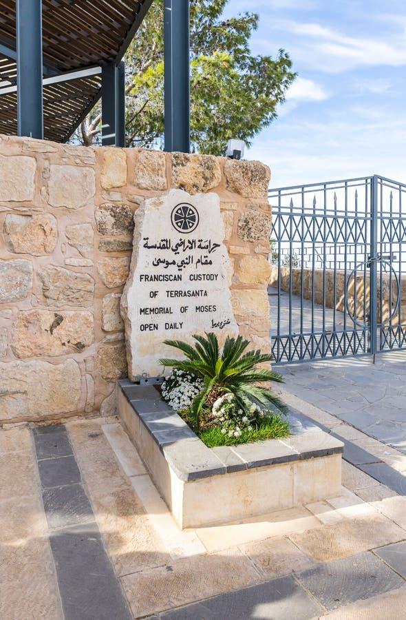 Αναμνηστικό πιάτο στην είσοδο στην αναμνηστική εκκλησία του Μωυσή στο υποστήριγμα Nebo κοντά στην πόλη Madaba στην Ιορδανία στοκ φωτογραφία με δικαίωμα ελεύθερης χρήσης