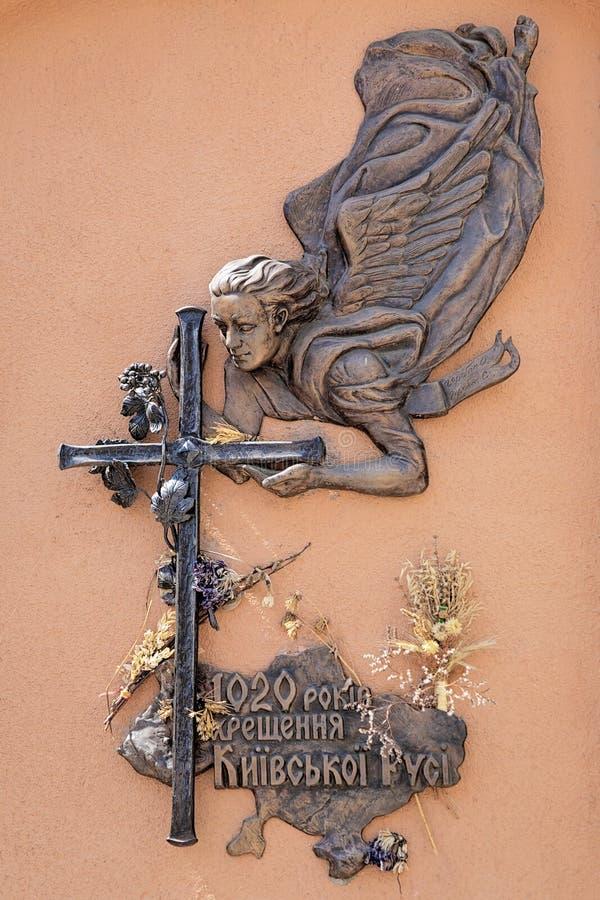 Αναμνηστικό σημάδι σε ivano-Frankivsk, Ουκρανία στοκ φωτογραφίες