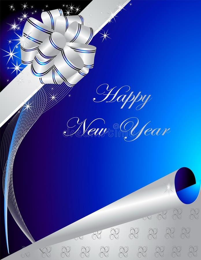 Download ανασκόπηση καλή χρονιά διανυσματική απεικόνιση. εικονογραφία από χριστούγεννα - 17053452