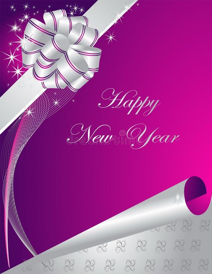 Download ανασκόπηση καλή χρονιά διανυσματική απεικόνιση. εικονογραφία από κρύο - 17053485