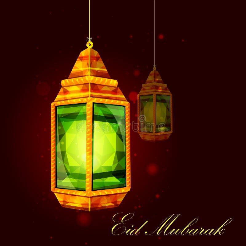 Ανασκόπηση του Mubarak Eid διανυσματική απεικόνιση