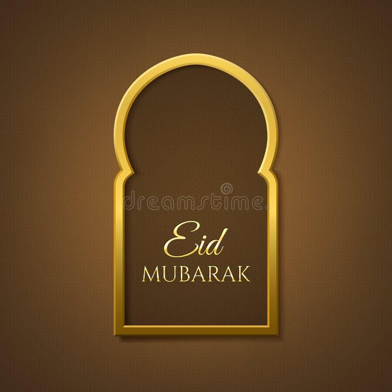 Ανασκόπηση του Mubarak Eid eps 8 καρτών συμπεριλαμβανόμενο χαιρετισμός πρότυπο αρχείων διανυσματική απεικόνιση