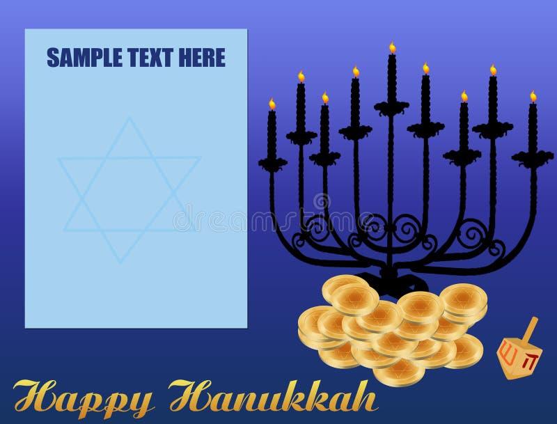 ανασκόπηση chanukah hanukkah ευτυχής απεικόνιση αποθεμάτων