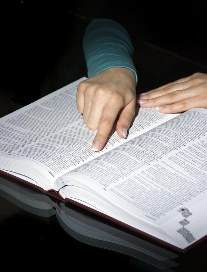 αναφορά βιβλίων στοκ φωτογραφία με δικαίωμα ελεύθερης χρήσης