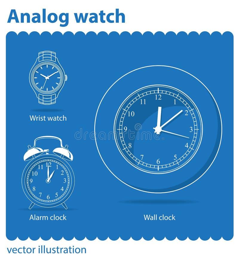 Αναλογικό ρολόι διανυσματική απεικόνιση