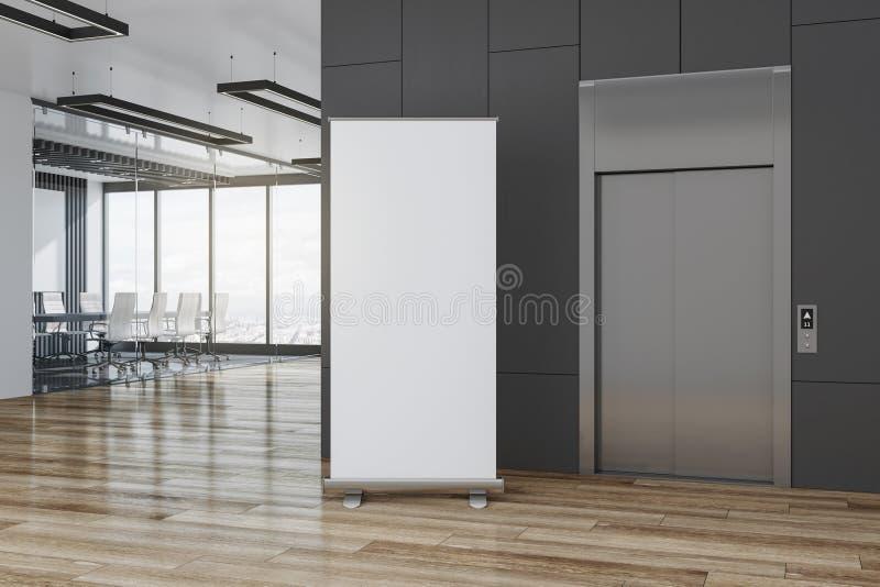 Ανελκυστήρας και πίνακας διαφημίσεων ελεύθερη απεικόνιση δικαιώματος