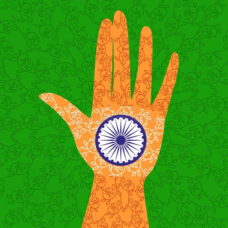 Ανεξαρτησία δημοκρατιών της Ινδίας ελεύθερη απεικόνιση δικαιώματος
