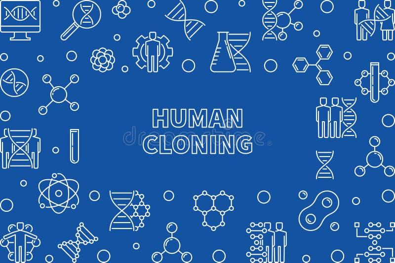 Ανθρώπινο οριζόντιο πλαίσιο περιλήψεων κλωνοποίησης επίσης corel σύρετε το διάνυσμα απεικόνισης απεικόνιση αποθεμάτων