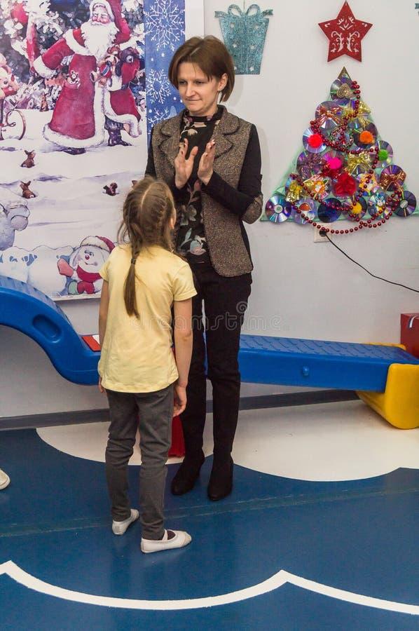 Ανοικτή ημέρα στον παιδικό σταθμό της περιοχής Kaluga της Ρωσίας στοκ εικόνα