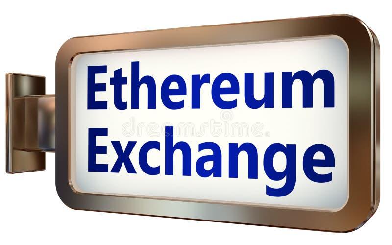 Ανταλλαγή Ethereum στο υπόβαθρο πινάκων διαφημίσεων ελεύθερη απεικόνιση δικαιώματος