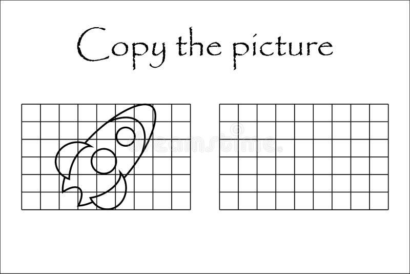 Αντιγράψτε την εικόνα, μαύρος άσπρος πύραυλος, που σύρει τις δεξιότητες εκπαιδευτικός, εκπαιδευτικό παιχνίδι εγγράφου για την ανά ελεύθερη απεικόνιση δικαιώματος