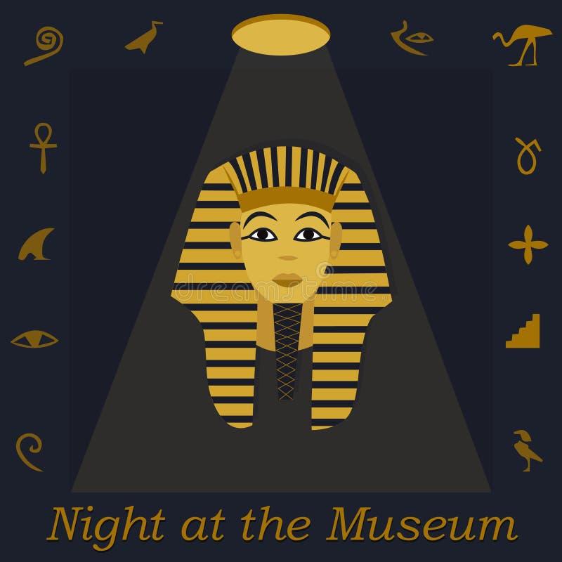 Απεικόνιση για τη νύχτα στο μουσείο με Tutankhamen, hieroglyph και το κείμενο απεικόνιση αποθεμάτων