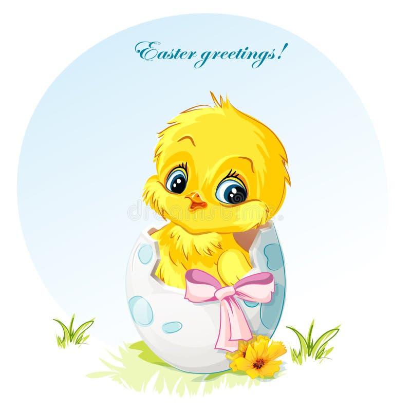 Απεικόνιση ενός νέου κοτόπουλου στο ρόδινο τόξο αυγών διανυσματική απεικόνιση