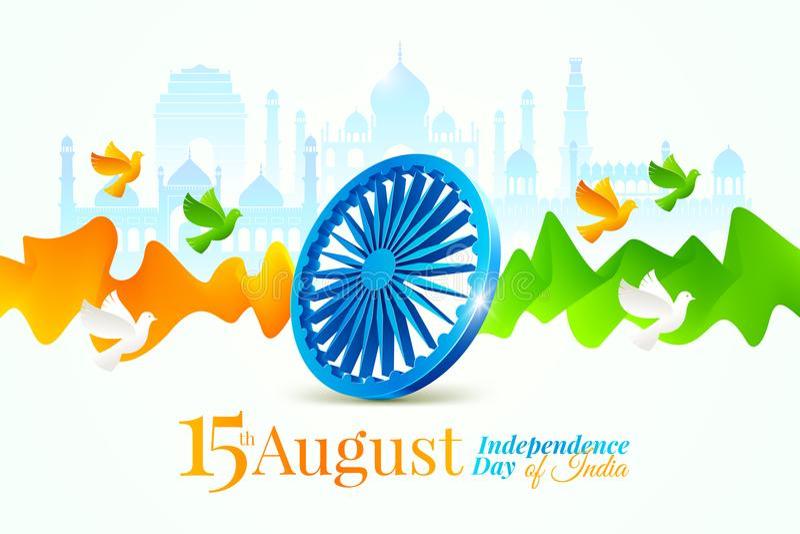 Απεικόνιση ημέρας της ανεξαρτησίας της Ινδίας Ρόδα Ashoka, ρευστά κύματα και περιστέρια στα χρώματα της ινδικής εθνικής σημαίας διανυσματική απεικόνιση