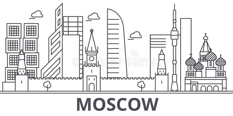 Απεικόνιση οριζόντων γραμμών αρχιτεκτονικής της Μόσχας Γραμμική διανυσματική εικονική παράσταση πόλης με τα διάσημα ορόσημα, θέες ελεύθερη απεικόνιση δικαιώματος