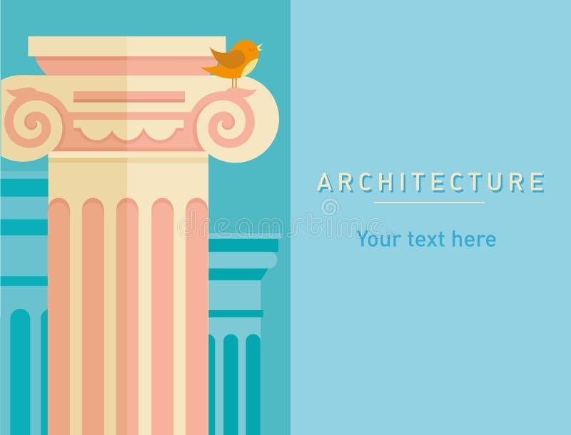 Απεικόνιση της αρχαίας αρχιτεκτονικής, ψηλές στήλες ελεύθερη απεικόνιση δικαιώματος