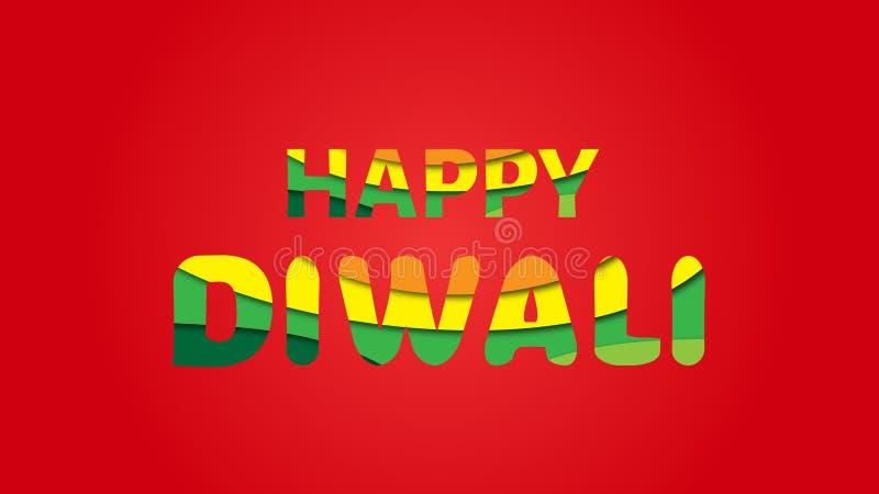 Απεικόνιση της κάρτας χαιρετισμών φεστιβάλ Diwali διανυσματική απεικόνιση