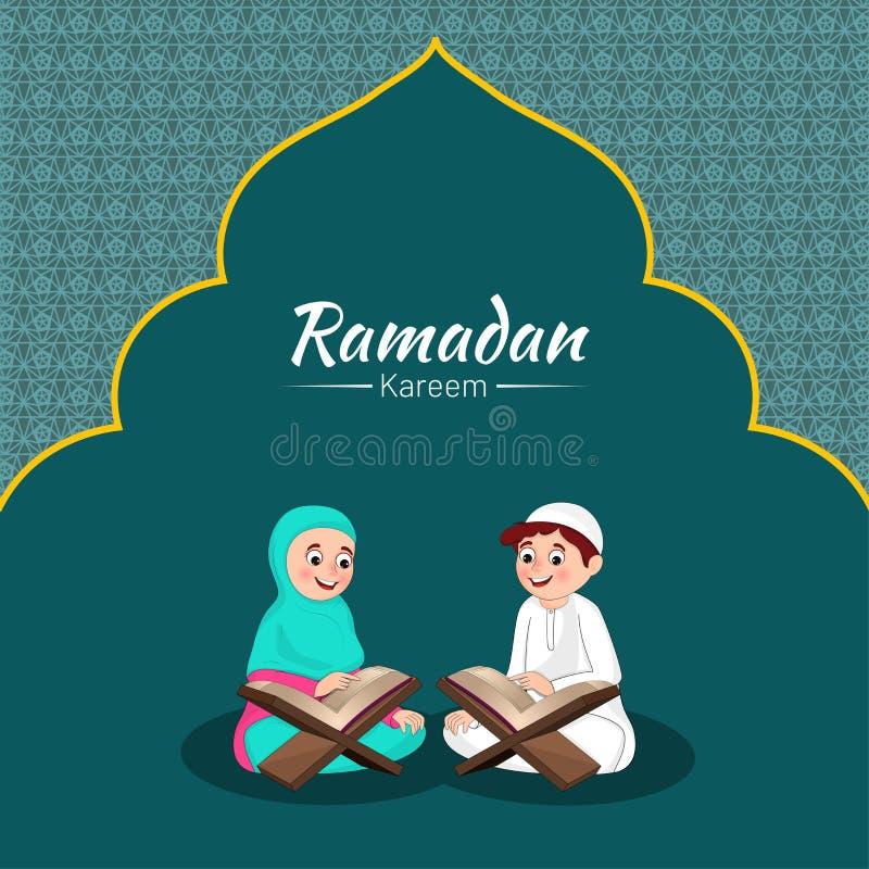 Απεικόνιση του μουσουλμανικού quran ανάγνωσης αγοριών και κοριτσιών επ' ευκαιρία του εορτασμού Ramadan Kareem διανυσματική απεικόνιση