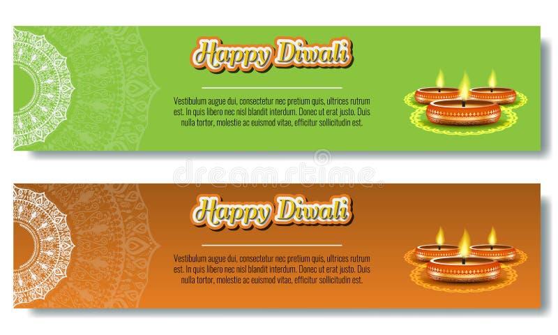 Απεικόνιση του diya καψίματος για τα δείγματα εμβλημάτων ή αφισών διακοπών Diwali deisgn Διανυσματική απεικόνιση με το πράσινο πο διανυσματική απεικόνιση