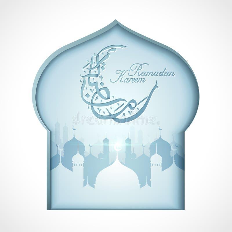 Απεικόνιση φεστιβάλ Ramadan ελεύθερη απεικόνιση δικαιώματος