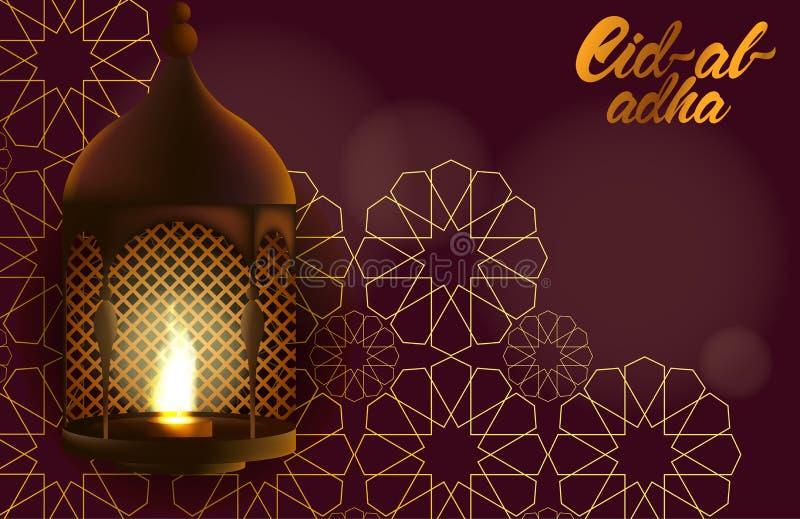 Απεικόνιση adha Al Eid με το ρεαλιστικό λαμπτήρα Εθνικό σχέδιο Χρυσό χρώμα r απεικόνιση αποθεμάτων