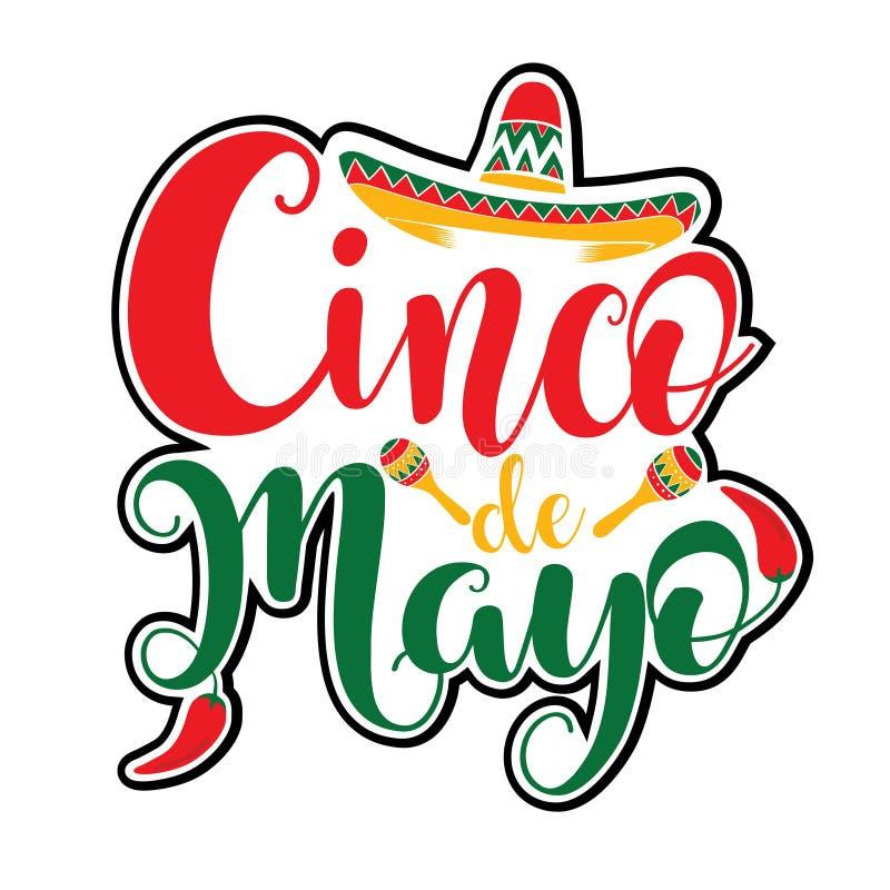 Απεικόνιση Cinco de Mayo ελεύθερη απεικόνιση δικαιώματος
