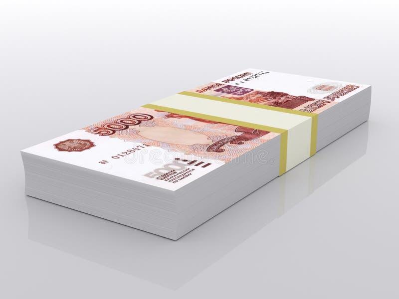 Απεικόνιση Rublo στοκ εικόνες