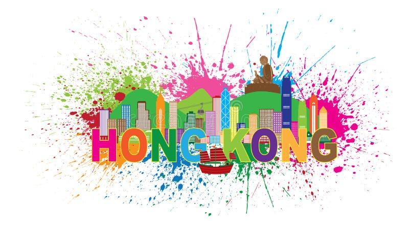 Απεικόνιση Splatter χρωμάτων αγαλμάτων του Βούδα οριζόντων Χονγκ Κονγκ ελεύθερη απεικόνιση δικαιώματος