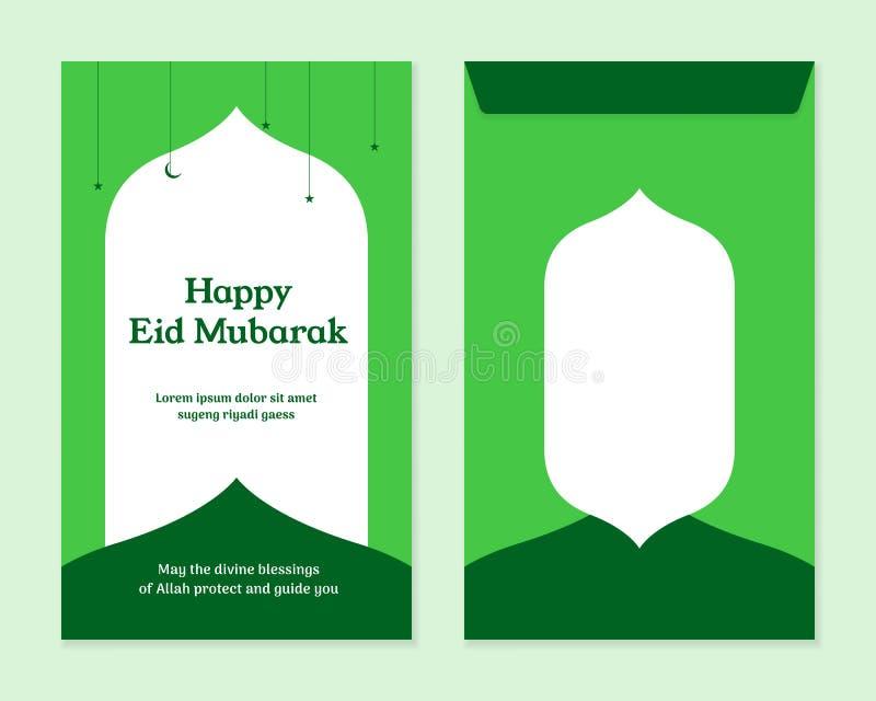 Απλό σχέδιο προτύπων χρημάτων Al fitr Mubarak eid Απεικόνιση εορτασμού διακοπ απεικόνιση αποθεμάτων