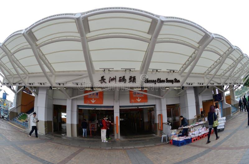 Αποβάθρα πορθμείων Χονγκ Κονγκ στοκ εικόνες με δικαίωμα ελεύθερης χρήσης