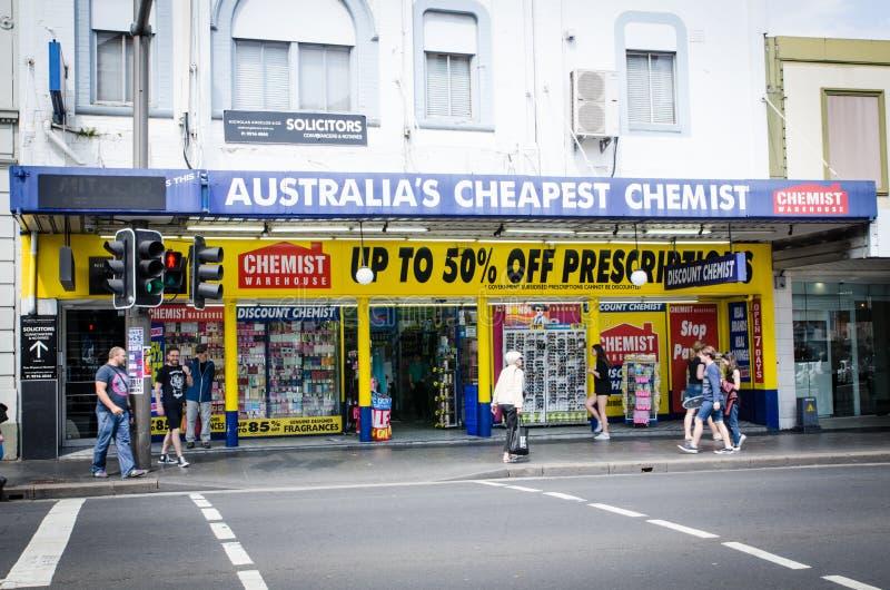 Αποθήκη εμπορευμάτων φαρμακοποιών το διασημότερο κατάστημα βιταμινών στοκ εικόνα με δικαίωμα ελεύθερης χρήσης