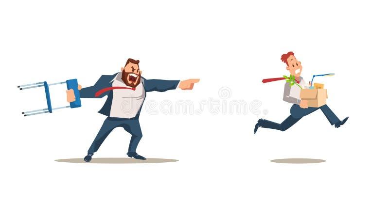 Απομακρυνθείς, εργασία απώλειας επίσης corel σύρετε το διάνυσμα απεικόνισης διανυσματική απεικόνιση