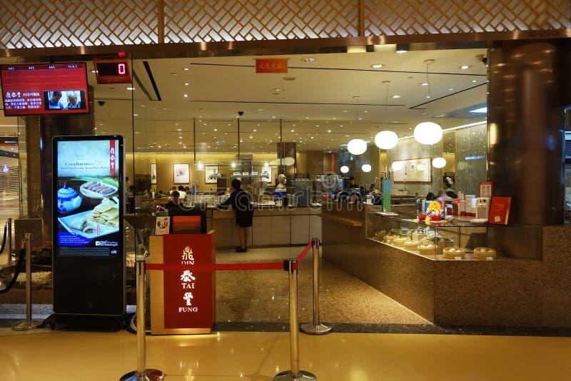 Απονεμημένο DIN Tai Fung αστέρι εστιατόριο Michelin στοκ φωτογραφία με δικαίωμα ελεύθερης χρήσης