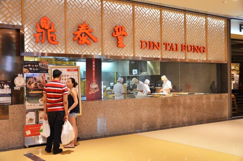 Απονεμημένο DIN Tai Fung αστέρι εστιατόριο Michelin στοκ φωτογραφίες με δικαίωμα ελεύθερης χρήσης