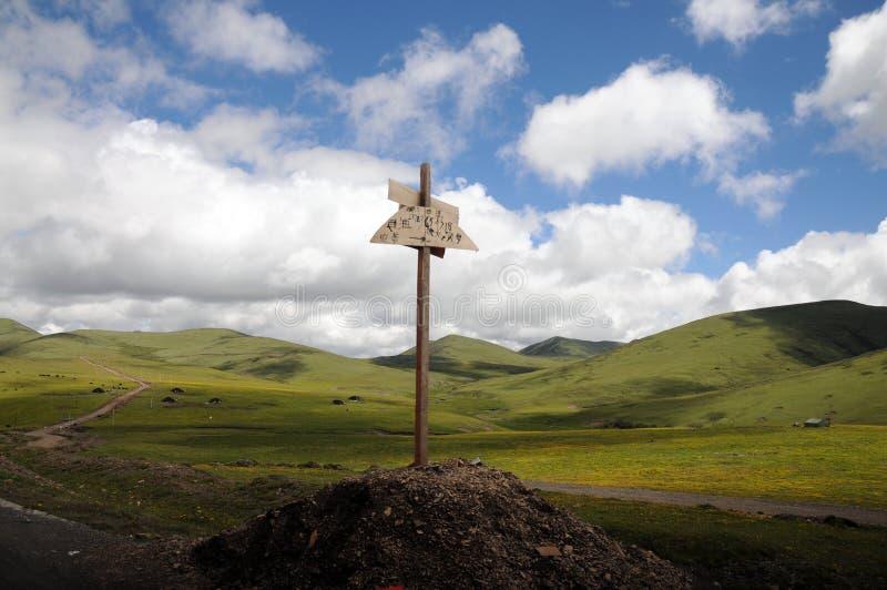 Απλά βουνά σημαδιών στοκ φωτογραφία με δικαίωμα ελεύθερης χρήσης