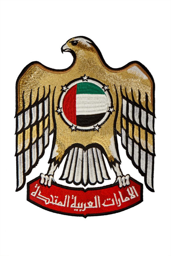 αραβικά εμιράτα παλτών όπλων που ενώνονται στοκ φωτογραφίες με δικαίωμα ελεύθερης χρήσης