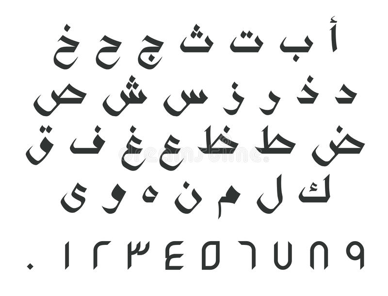 Αραβικές επιστολές με τους αριθμούς στοκ εικόνα με δικαίωμα ελεύθερης χρήσης