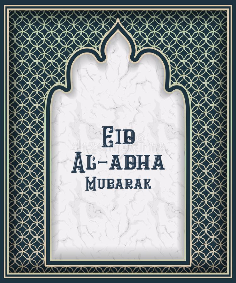 Αραβική αψίδα Φεστιβάλ adha Al Eid Παραδοσιακή ισλαμική διακόσμηση στο άσπρο μαρμάρινο υπόβαθρο Στοιχείο σχεδίου διακοσμήσεων μου απεικόνιση αποθεμάτων