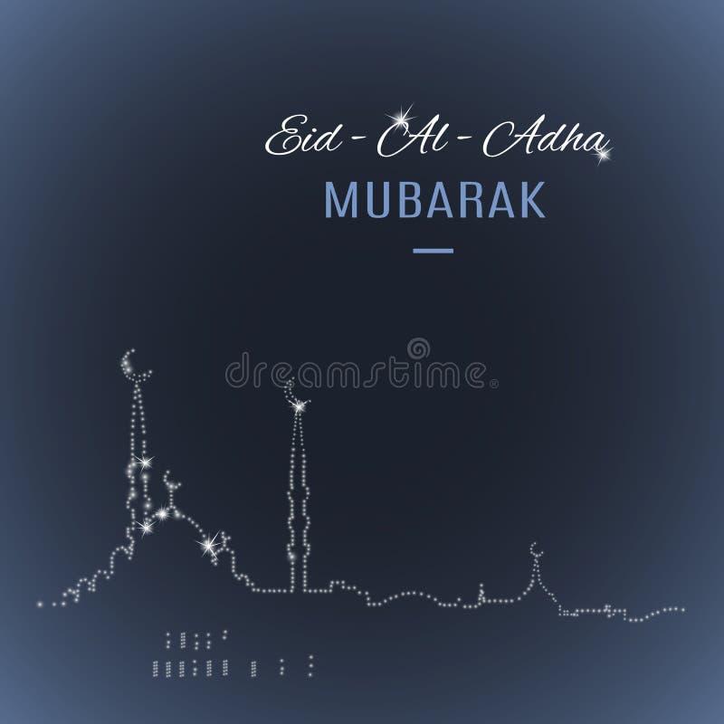 Αραβική ισλαμική ευχετήρια κάρτα eid-Al-Adha Μουμπάρακ διακοπών με το μουσουλμανικό τέμενος απεικόνιση αποθεμάτων