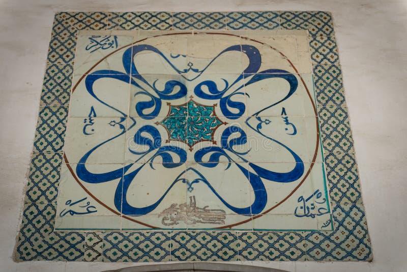 Αραβική καλλιγραφία στο παλάτι Topkapı στοκ φωτογραφία