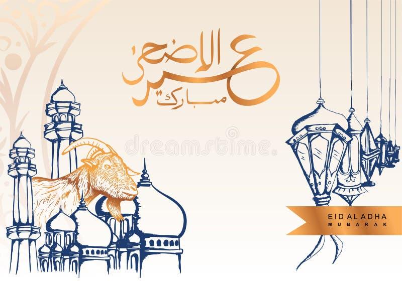 Αραβική καλλιγραφία adha Al Eid με συρμένα τη χέρι αίγα και το μουσουλμανικό τέμενος σκίτσων Κάρτα εορτασμού, αφίσα, σχέδιο εμβλη διανυσματική απεικόνιση