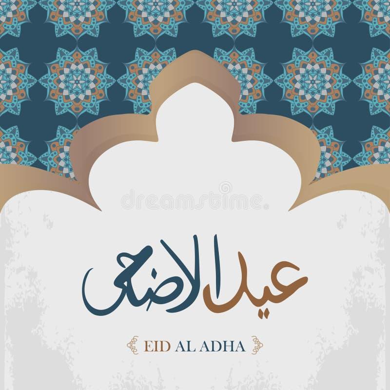 Αραβική καλλιγραφία Al Adha Eid με το εκλεκτής ποιότητας κομψό σχέδιο απεικόνισης διακοσμήσεων ελεύθερη απεικόνιση δικαιώματος