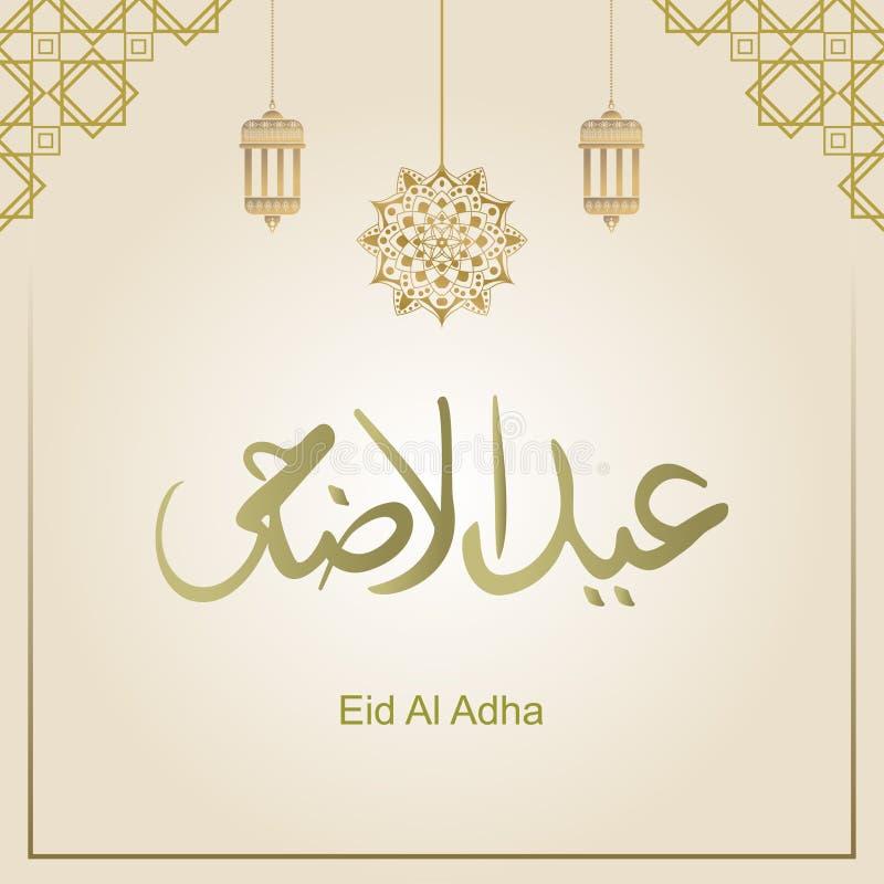 Αραβική καλλιγραφία Al Adha Eid με το χρυσό μινιμαλιστικό σχέδιο πλαισίων ελεύθερη απεικόνιση δικαιώματος