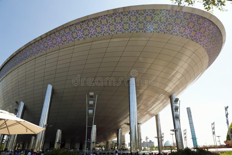 αραβικός σαουδικός κόσμος περίπτερων EXPO στοκ εικόνες