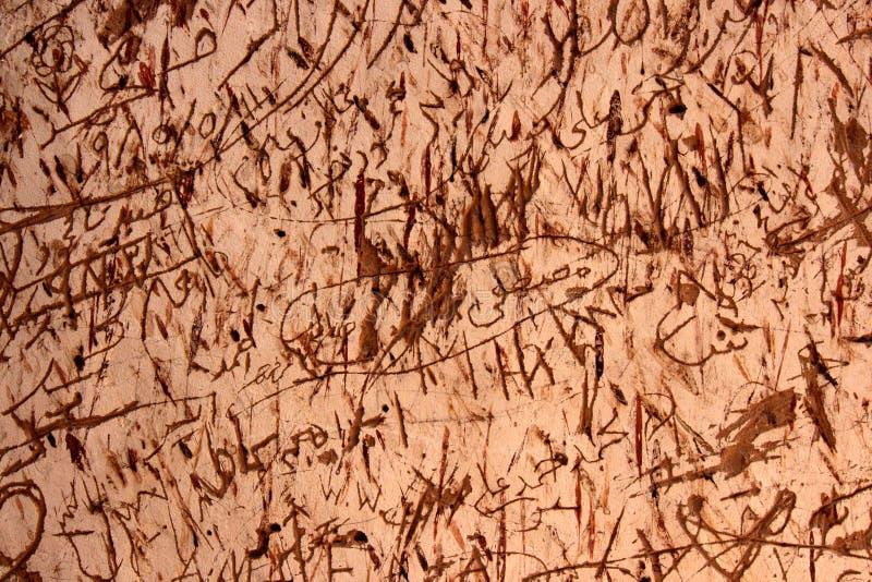 αραβικός τοίχος στόκων γ&kapp στοκ εικόνες